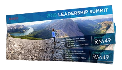 Leadership Summit 2018 Ticket